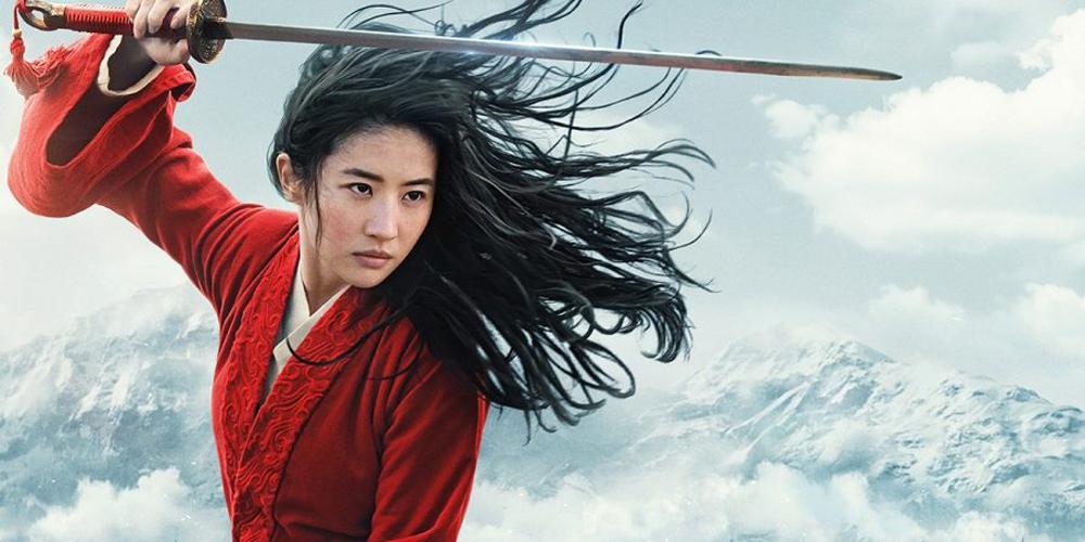 Bu Film 'Mu Lan'!?