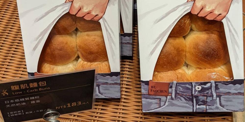 'Düşük Karbonhidratlı' Ekmek Çörekleri