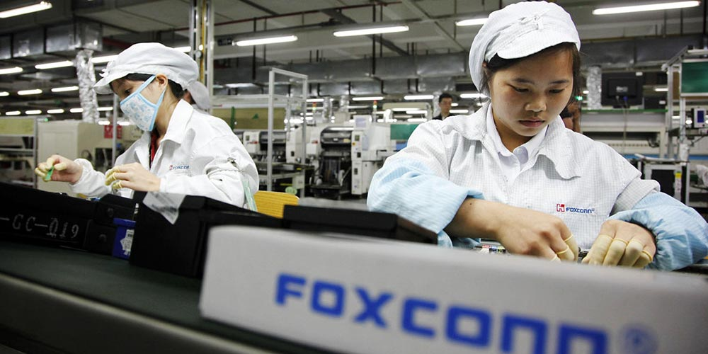 Foxconn Çalışanlarını Uyardı