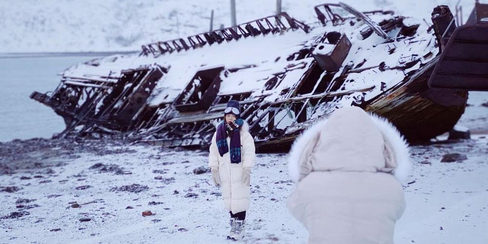iPhone 11 Merceğinden Kuzey Kutbu
