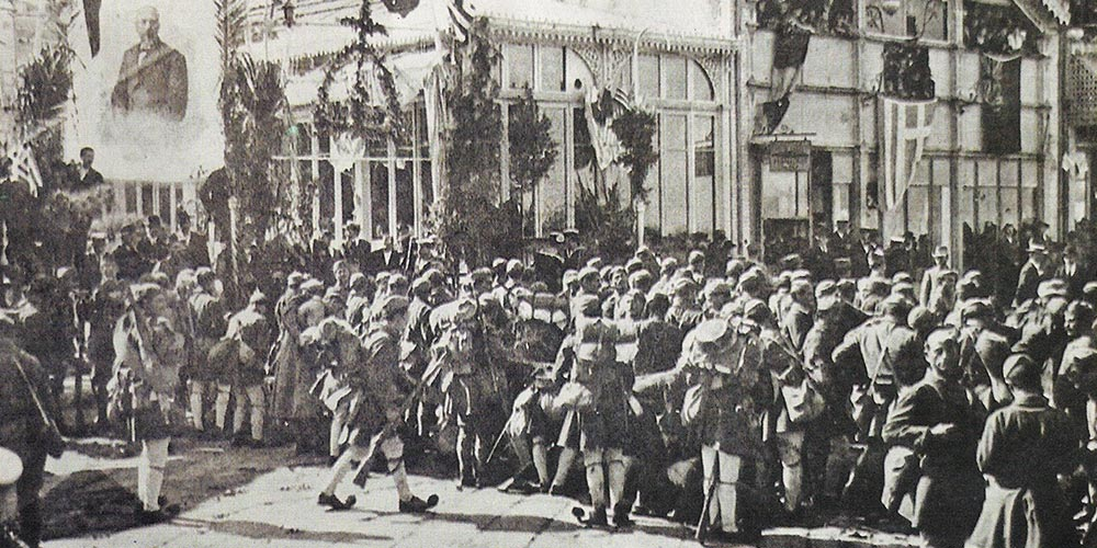 İzmir'in İşgali