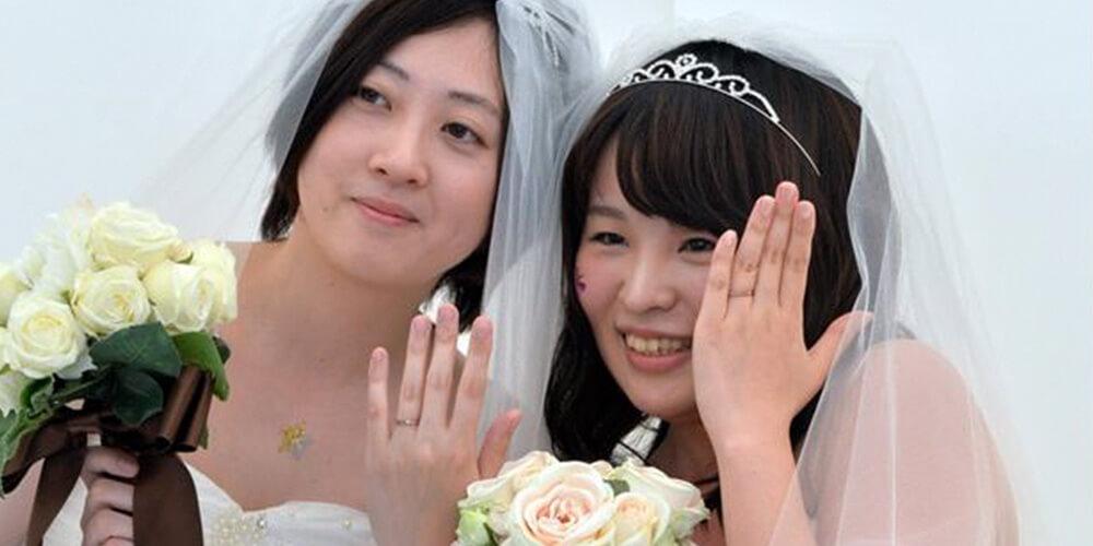 Japonya'da Eşcinsel Sorunu