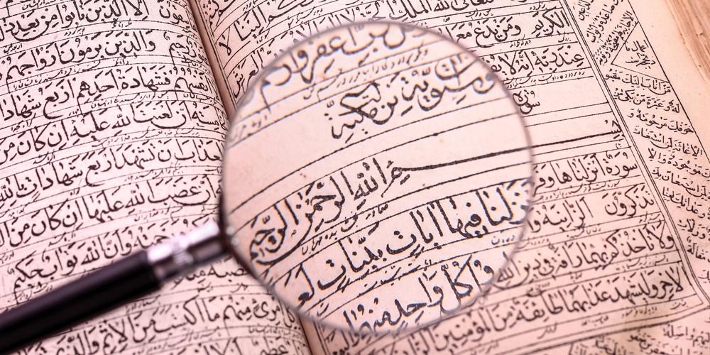 Kur'an Zıddı Bir Yazıya İtiraz