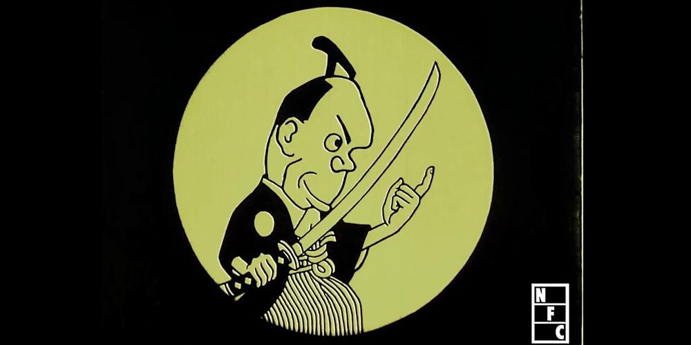 Namakura Gatana (The Dull Sword) 1917