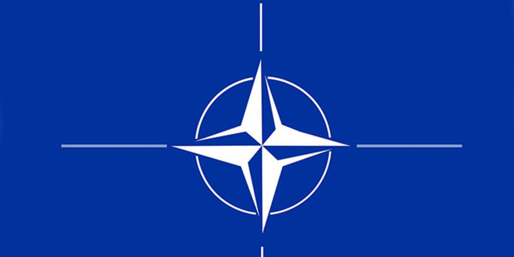 NATO'nun 5. Maddesi Nedir?