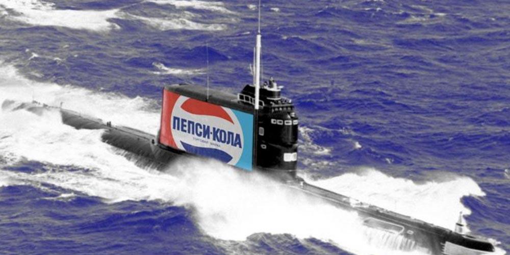 Pepsi'nin Denizaltı Filosu Dönemi