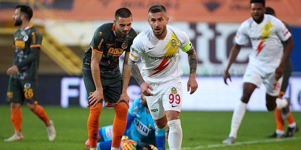 Süper Lig 2020-2021 Sezonu: 14. Hafta
