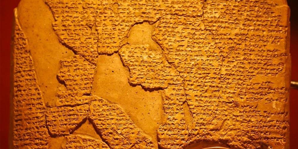 Tarihteki İlk Antlaşma: Kadeş Antlaşması