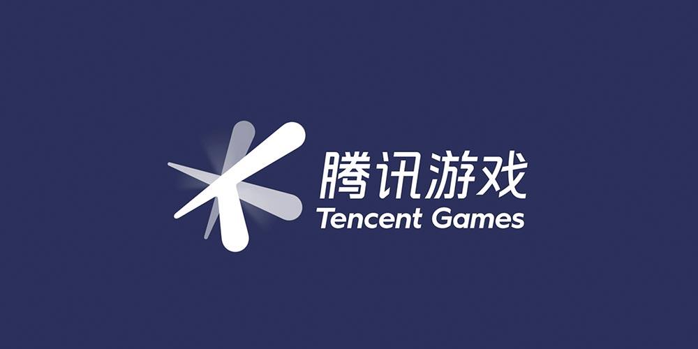 Tencent 42 Milyar Dolar Gelir Açıkladı