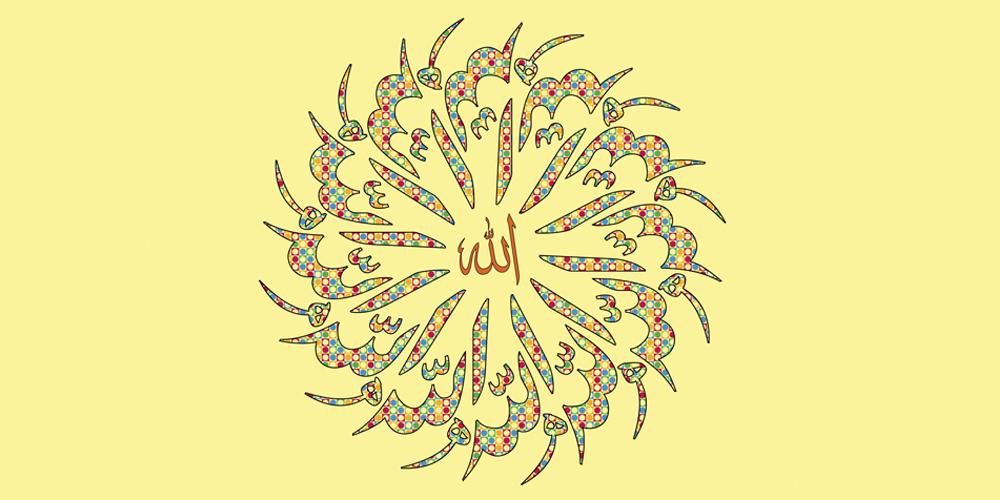 Ululuk, Salt Allah'a Hastır
